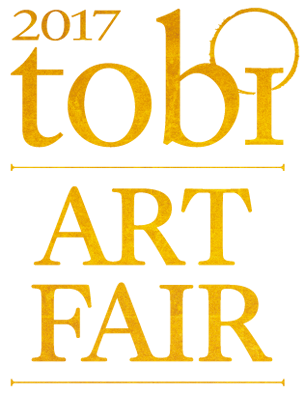 Artfair2017 logo slide